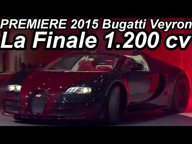 slides bugatti veyron grand sport vitesse la finale 2015 cv 153 mkgf 410 kmh 0 100 kmh 2 6 s. Black Bedroom Furniture Sets. Home Design Ideas