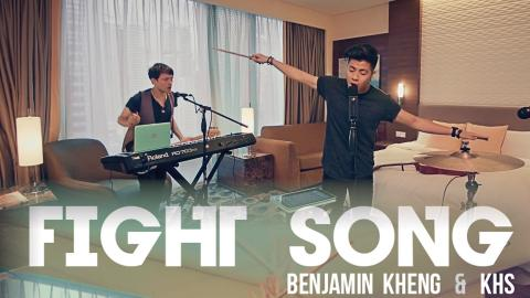 Fight Song - Rachel Platten - ONE TAKE! Benjamin Kheng & KHS Cover